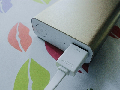 Kabel Port USB berlabel ASUS